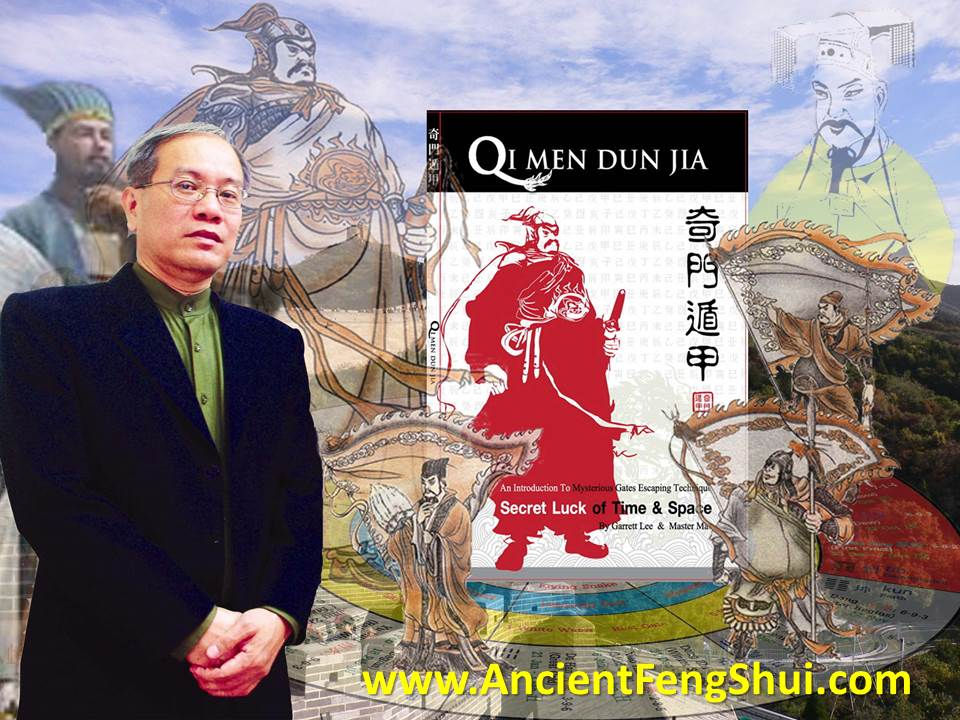 Qi Men Dun Jia Book Cover; Main Author: Garrett Lee