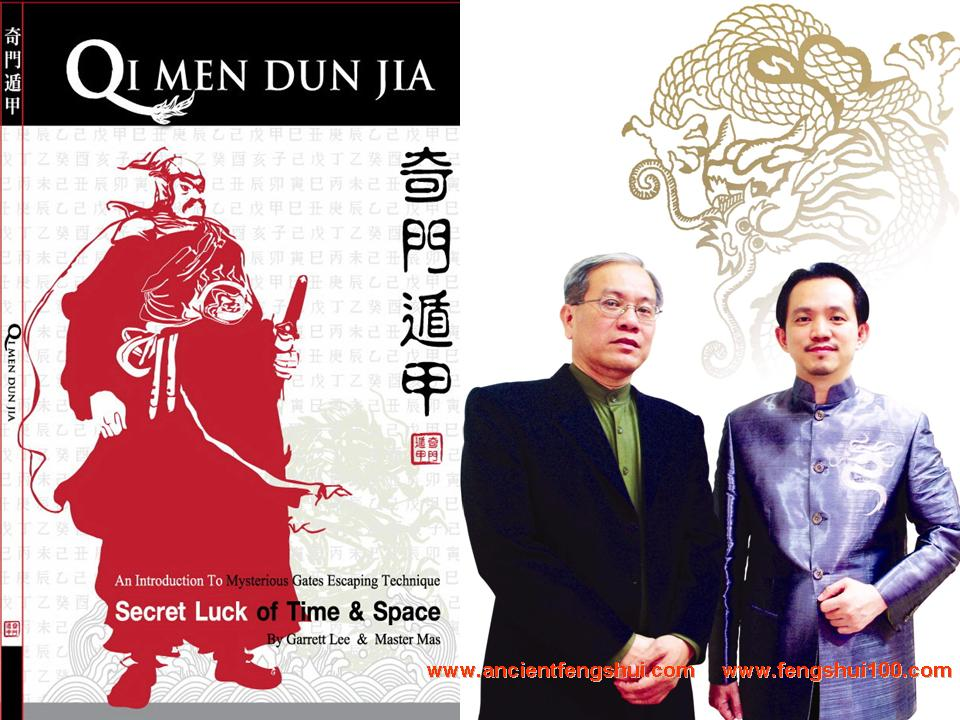 QI  MEN DUN JIA Book Cover; Authors Garrett Lee and Master Mas