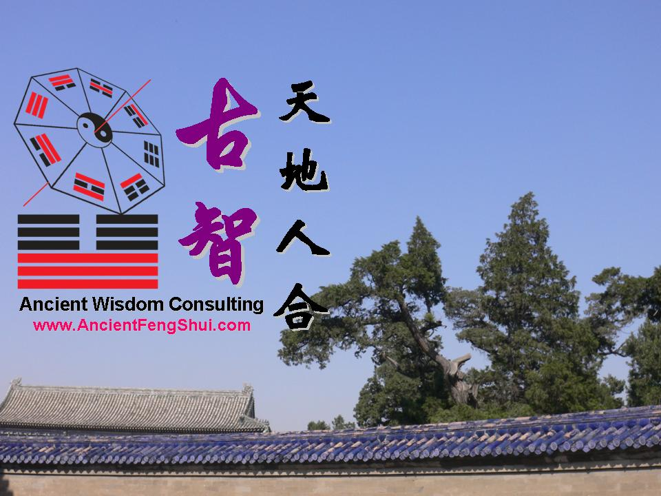 Ancient Feng Shui - The Most Trusted Chinese Metaphysics Research Institute