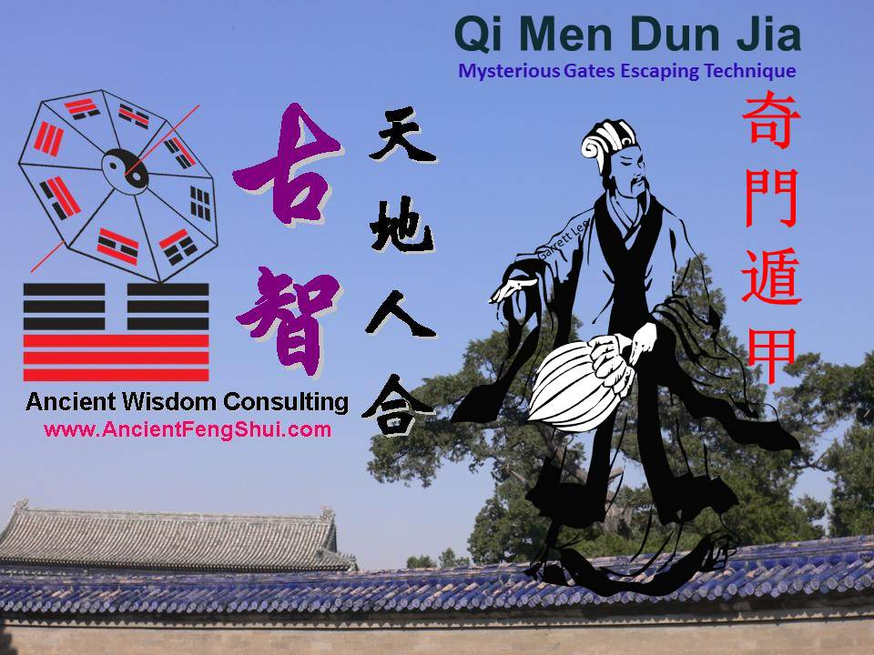 Ancient Feng Shui Course Banner